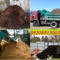 щебень,чернозем, земля, торф, навоз конский, коровий, перегной, грунт плодородный