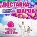 Организация детских праздников и выпускных в Солнечногорске от Праздничного агентства Розовый слон.