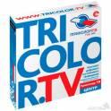 Продаю новый комплект спутникового ТВ Триколор Full HD U510 не вскрытый, полностью запечатанный, стянутый спецлентой.