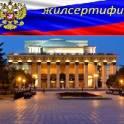 Наше агенство специализируется на помощи переезжающим с районов Крайнего Севера и Дальнего Востока в Новосибирск