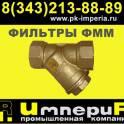 Фильтры магнитные механические ФММ-25, ФММ-32 Владикавказ
