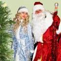 Новогодняя шоу-программа, Дед Мороз и Снегурочка в Солнечногорске, Зеленограде, Москве