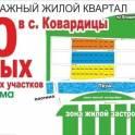 Продам участок 10 сот. , земли поселений (ИЖС), 4 км до города