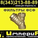 Фильтр стальной сетчатый ФСФ Вологда
