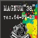 Новая студия татуировки «Магнум38»!