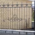 Мангалы, столики, ритуальные оградки, заборы, решетки на окна, качели и тд.