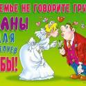 Выкуп невесты,свадьба!