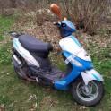 Продам скутер GX-moto