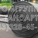 Лента конвейерная (транспортерная) б у б/у от 300 мм