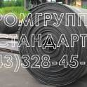 Лента конвейерная (транспортерная) б у б/у от 100 до 1600 мм