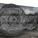 Лента конвейерная (транспортерная) б у б/у от 150 до 1600 мм