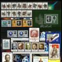 1990 г. ссср марки