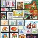 1992 г рф марки