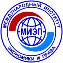 Международный институт экономики и права филиал в г. Белорецке