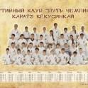 Тренировки Каратэ - Кёкусинкай Ростов