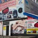Срочная продажа торгового центра на Камчатке!