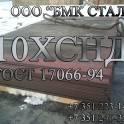 лист 10ХСНД сталь для строительства мостов, изготовления прочных металлических конструкций