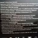 Планшетный ПК Prestigio MultiPad 9.7. ULTRA