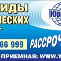 Оформление гаражей и земли в Сызрани