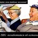 Страховое агентство «IMG Страхование», фотография 5