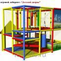 Лабиринт Детский дворик