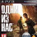 Цифровые лицензионные игры для PS 3