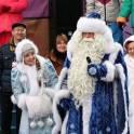 Настоящие Дед Мороз и Снегурочка!!!
