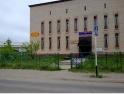 Продажа здания с земельным участком