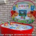 Детский игровой автомат, Колотушка