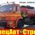 Доставка технической воды(499)1361506