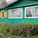 продается дом на участке