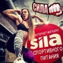 Спортивное Питание СИЛА Симферополь