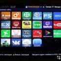 Приложения для SmartTV для бесплатно просмотра