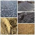 Песок, щебень, керамзит, перегной, опилки и т.д.