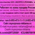 Создаём сайты за 500 рублей