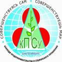 Среднее профессиональное образование в Тобольске!