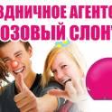 Квесты на природе в Солнечногорске. Проведение квестов и тимбилдинга в Солнечногорске.