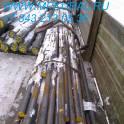Круг г/к стальной  ф12мм-280мм сталь 40ХН ГОСТ 4543-71