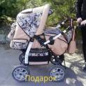 Продам коляску-трансформер Marimex Ross