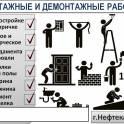 Отделка/ремонт жилых/нежилых помещений/под ключ
