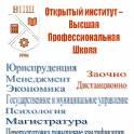 Курсы проф. переподготовки и повышения квалификации