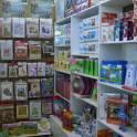 Магазин товаров для творчества и рукоделия