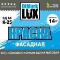Фасадная краска  DiMark LUX  K-25
