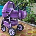 Продаётся детская коляска