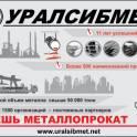 ОПТОМ и в Розницу ЦЕМЕНТ 500, 400, мешки (любые объемы