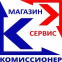 Куплю сотовый телефон б/у Екатеринбург