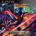 Sony PlayStation 3 STRIDER