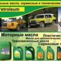 Масло BP Bartran HV 15, 22, 32, 46, 68, 100, масло гидравлическое