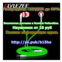 Glylezee G1 Световой Стерео Мобильного Телефона MP3 Музыка Наушники