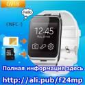 Оригинал APLUS Умные час GV18 Bluetooth Смарт